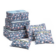 6Pcs/Set Travel Storage Bag Home Organizer Box For Clothes Tidy Pouch Suitcase Clothing Divider Container