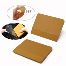 EHDIS 1/8pcs Soft PPF Squeegee Vinyl Wrapping Tool Car Accessories Window Tint Covering Protective Film Install Scraper Cleaner