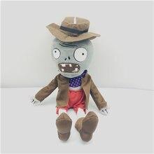 Игрушка плюшевая «Растения против Зомби» длинная Аниме Кукла