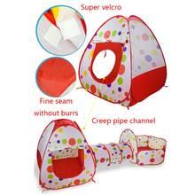 3 шт/компл игровая палатка детские игрушки бассейн для детей