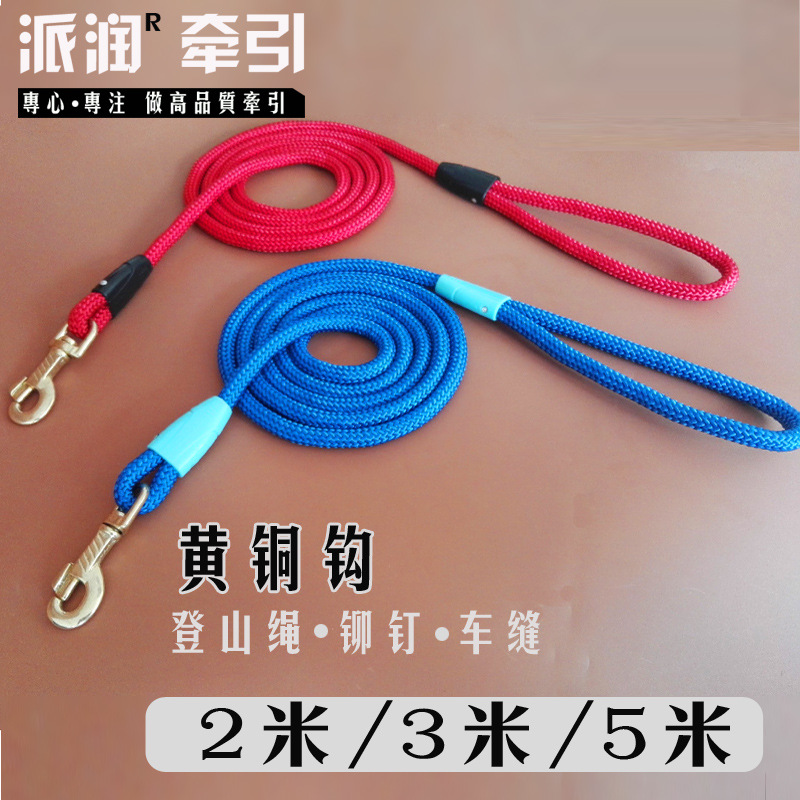Dog Leash Dog Chain Hand Holding Rope Medium-sized Dog Lengthen Lanyard Training Large Dog Golden Retriever Dog Training 3 M 5 M