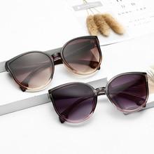 De moda gafas de sol Retro tipo ojo de gato mujer Vintage gradiente lente claro gafas de sol al aire libre conducción mujer sombra gafas