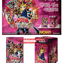 Yu-Gi-Oh 308 MFC Sorcerer's Power Black Sorcerer Girl Korean Genuine Original Box