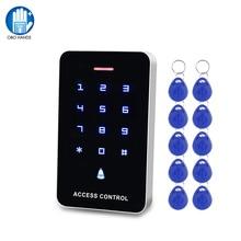 OBO Panel dotykowy klawiatura kontroli dostępu czytnik RFID klawiatura kontroler dostępu WG26 przycisk dzwonka + 10 sztuk EM4100 piloty tagi