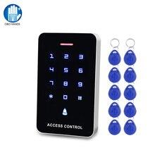 Obo painel de toque controle acesso teclado leitor rfid controlador acesso wg26 porta sino botão + 10 pçs em4100 keyfobs tags