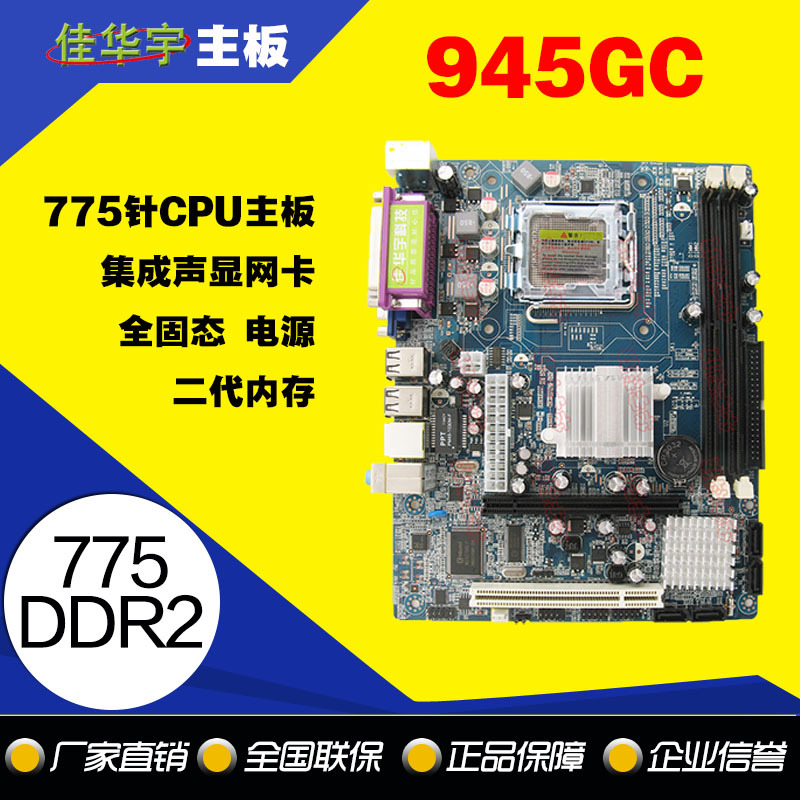 Supply Brand New 945 Board Wholesale 945GC 775 DDR2 Manufacturers Direct Selling Mixed Batch 1 From Instead G31