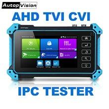 최고의 테스터 5 인치 네트워크 HD 동축 CCTV 테스터 모니터 IPC5000 플러스 HIKVISION Dahua 테스트 도구 네트워크 케이블 TDR 테스트 와이파이 POE