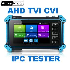 Image 1 - HIKVISION probador de Red HD coaxial CCTV, monitor IPC5000 PLUS, Dahua, herramienta de prueba, cable de red TDR, prueba WIFI, POE