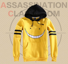 1pcs Geel Anime Assassination Classroom Korosensei Hoodie Sweater Jas Cosplay Kostuums Jassen Collectie voor Mannen Jongen(China)