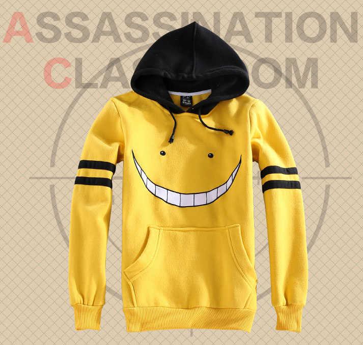 1pcs Yellow Anime Assassination Classroom Korosensei Hoodie Sweatshirt Jacket Cosplay Costumes Coats Collection for Men Boy
