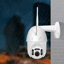 Xiaovv Smart WIFI HD 1080P IP Camera 360° PTZ Rotation H.265 Waterproof ONVIF Support 8 LEDS Infrared Night Version APP