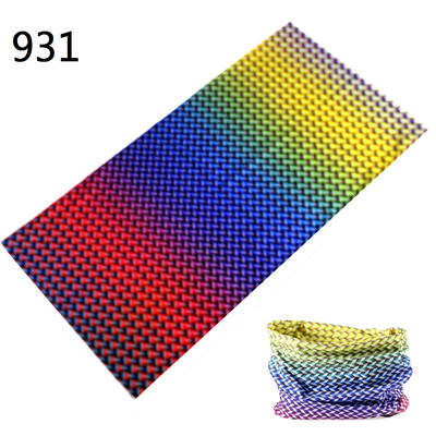931-5775