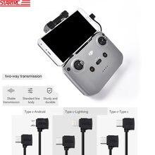 Кабель для передачи данных startrc 16 см дрона портативный кабель