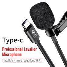 Тип c 15 м конденсаторный петличный микрофон мини Портативный