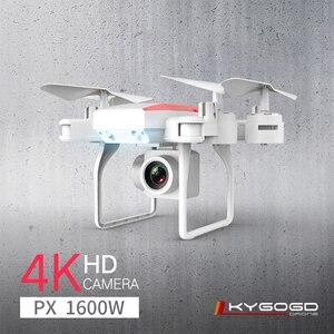 "Image 2 - RC Quadcopter KY606D Drone 4K HD מצלמה WIFI FPV גובה מחזיק מתקפל Selfie ""טים מקצועי 20 דקות זמן טיסה"