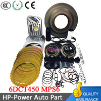 Mps6 6dct450 6 velocidades dsg transmissão/caixa de velocidades frente embreagem capa óleo selo & reconstruir peças de aço placas para ford mondeo & foco|Peças e transmissão automática| |  -