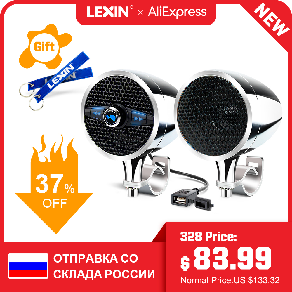 Lexin S3 MP3 50W Powerful Bluetooth Audio Music  Speakers For Motorcycle With FM Radio  For Cruiser ATV