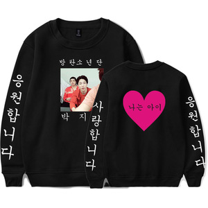 Kpop EXO Got7 Jin Suga Korean Harajuku Oversized Hoodie Clothes Women Sweatshirt K-pop Womens Clothing Twice Hoodies Pink Coat