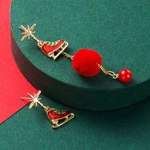 Модные зимние сапоги с геометрическим рисунком; Красные серьги