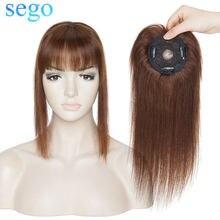 SEGO 8,5x8,5 см 10 ''-14'', прямые волосы Remy, женский парик человеческие волосы на заколках для наращивания, индийские волосы фигурки жениха и невесты;...