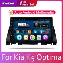ZaiXi Car Android System 1080P IPS LCD Screen For Kia K5 Optima 2016~2019 Car Radio Player GPS Navigation BT WiFi AUX for kia optima k5 jf 2015 2016 2017 liislee car multimedia tv dvd gps audio hi fi radio original style navigation