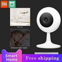Xiaomi xiaobai умная камера популярная Беспроводная ip wifi