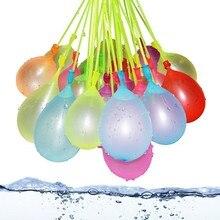 111 шт. водяные шары, быстро наполняющиеся волшебные шары, бомбы, мгновенные пляжные игрушки, летние уличные игрушки-истребители для детей