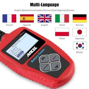 Image 3 - Ancel BA101 12V Car Battery Tester 100 2000CCA Digital Analyzer tester auto battery load tester for Car/Boat/Motorcycle PK KW600