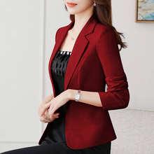 Женский костюм на весну и осень 2020 новый стиль корейская мода