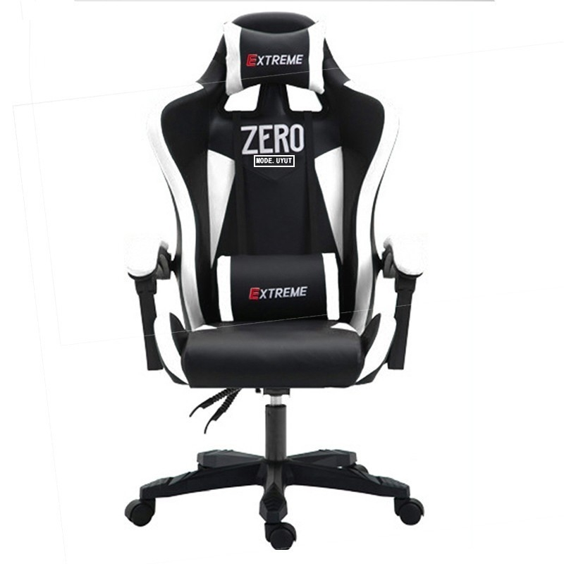Gaming Chair Ergonomic Computer Armchair Anchor Home Cafe Game Competitive Seats Free Shipping