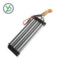 1500W ACDC 220V incubatrice riscaldatore PTC riscaldatore di ceramica riscaldatore ad aria riscaldamento a temperatura costante elemento 230*76 millimetri