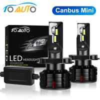 2Pcs H1 H3 H4 H7 Led Canbus H8 H11 HB3 9005 HB4 9006 Led Headlights Mini 12000LM Car Light Bulbs Error Free Auto Lamp 5300K