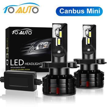 הכי חדש H4 H7 H11 H1 H13 H3 9003 9005 9006 9007 9008 COB LED רכב פנס הנורה  Hi-Lo קרן 60 W 6000LM
