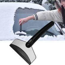 Портативный скребок для льда, лопата для удаления снега, для автомобиля, оконный экран, лобовое стекло, прозрачный, Deicing, инструмент для очистки, Raspador de hielo