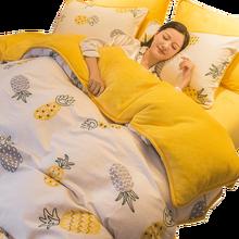 1 Pc Winter Gelb Ananas Bettbezug/Quilt Abdeckung/Tröster Abdeckung EINE Seite Baumwolle B Seite Fleece Stoff bettwäsche Quilt