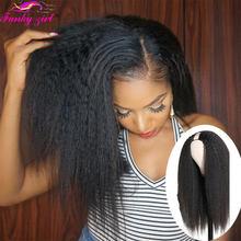Парики из бразильских прямых человеческих волос FG, прямые U-образные Парики Yaki, парики без повреждений, полностью автоматические парики для ...