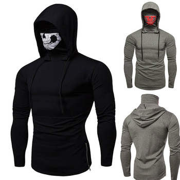 Pullover Hoodie with Mask 1