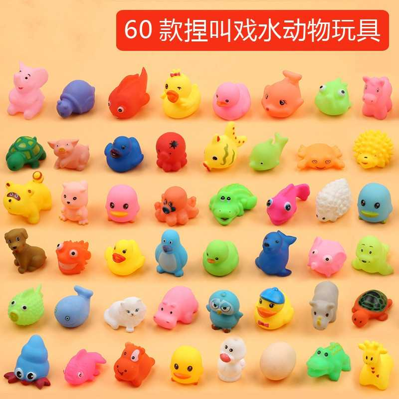 Casa de banho Dos Desenhos Animados do Banho Do Bebê Brinquedos de Borracha Pato Amarelo Pequeno Animal Bonito Caranguejo E Outra Vida Marinha Engraçado Kawaii Praia de Água brinquedos