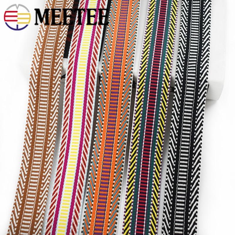Ленты для шитья одежды и текстиля, 2 м, 38 мм