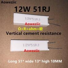 2 шт., вертикальное цементное сопротивление, 12 Вт, 51 ОМ, 51R, 51RJ, 12W51RJ, 12W51R, 51ом, керамическое сопротивление, точность + 5%, силовое сопротивление