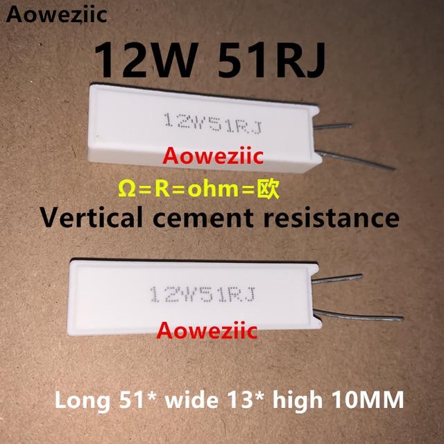 2 قطعة RX27 5 12 واط 51 أوم العمودي الاسمنت المقاومة 51R 51RJ 12W51RJ 12W51R 51Ω السيراميك المقاومة الدقة + 5% قوة المقاومة