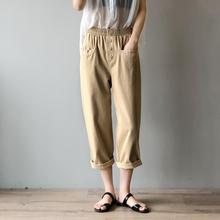 BYGOUBY Elastic High Waist Wide Leg Pants