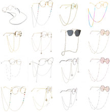 1 Uds correa para anteojos gafas de lectura de la cadena gafas de sol de moda soporte para gafas con cordón para el cuello gafas cadena de Metal