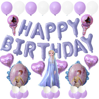 Frozen 2 Birthday Balloons Set Disney Theme Party Layout Package Childrens Scene Decorations Kids