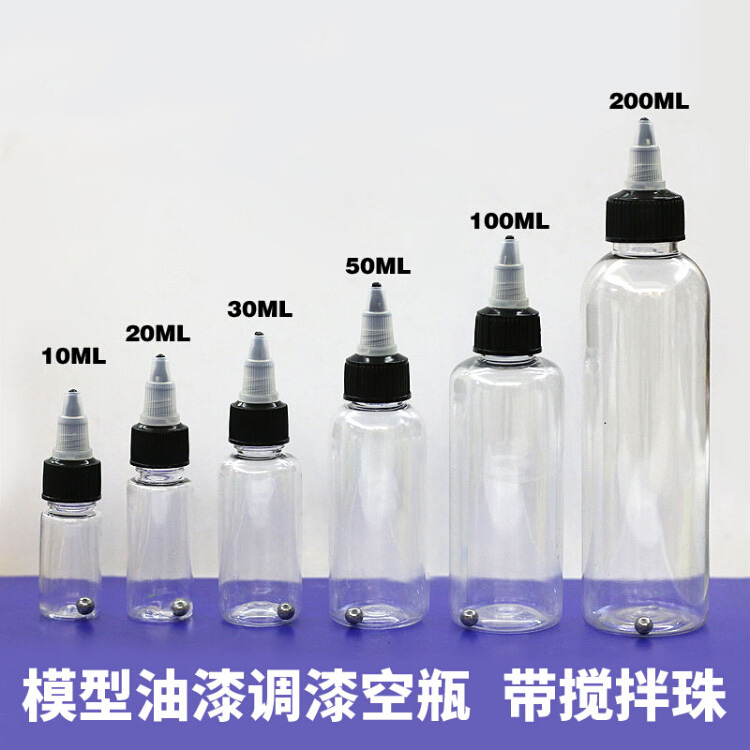 Gundam Military Model Use Paint Bottle Corrosion Resistant Paint Empty Bottle Mixed Paint Mixing Storage Bottle With Mixing Bead
