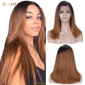 Perruque Lace Front Wig Remy lisse naturelle-Dejavu | Couleur brun, 13*4, 2 #, densité 130% 150%, nœuds décolorés