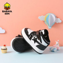 Baby Winter Sneakers 1-3 Years Old Girls Cotton Shoes Boys High-help Plus Velvet Children Shoes 2020 Winter Toddler Shoes Girl