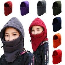 Теплая тренировочная маска, Флисовая Балаклава, мотоциклетная, велосипедная, зимняя, лыжная, Спортивная, капюшон на все лицо, Лыжные шапки, защита головы и шеи