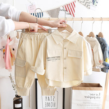 Mihkalev Fashion Kids Clothes Boys Autumn Set For Baby Girl 2021 Clothing Set Jacket And Pants Children Sport Suit Outfits