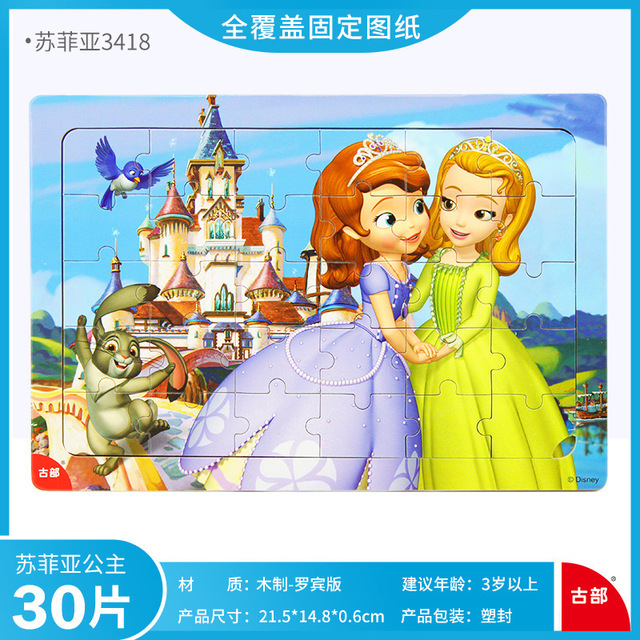 Disney 30 Piece Princess Frozen Mickey Wooden Box Puzzle Early Education Children Bottom Box Puzzle Toys For Children 5